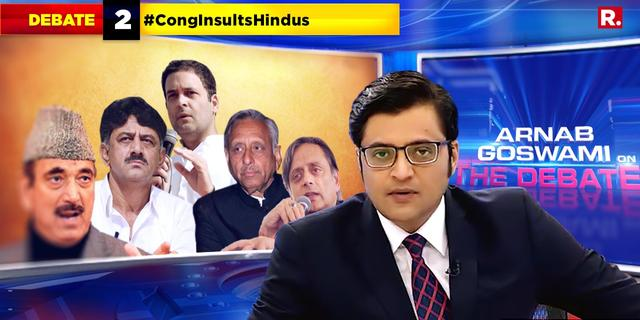 FASHIONABLE TO INSULT HINDUS?