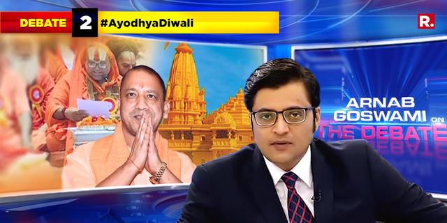 Big Yogi announcement expected after #AyodhyaDiwali?