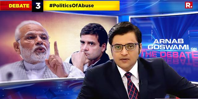What's so 'liberal' about #politicsofabuse?