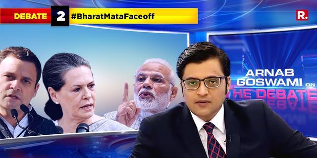 #BharatMataFaceoff