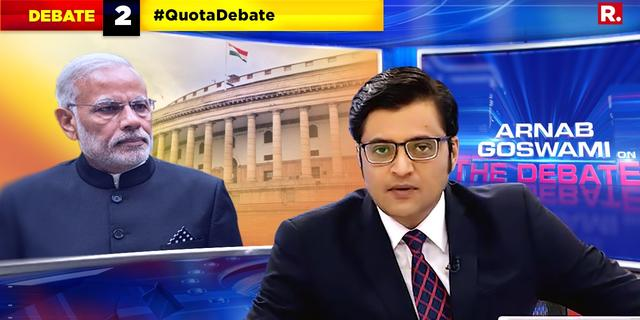 #QuotaDebate