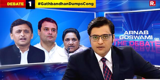 #GathbandhanDumpsCong