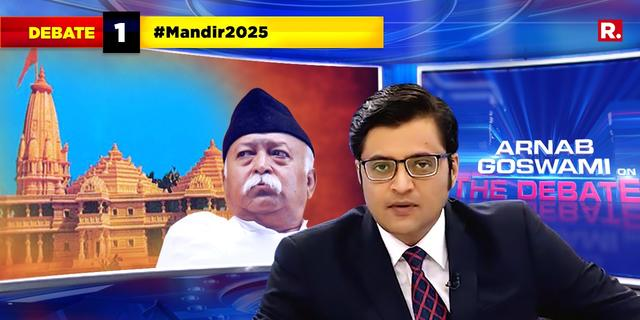 RSS sets Mandir 2025 mission: Is government ready to examine options?
