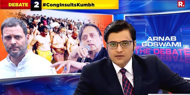 #CongInsultsKumbh