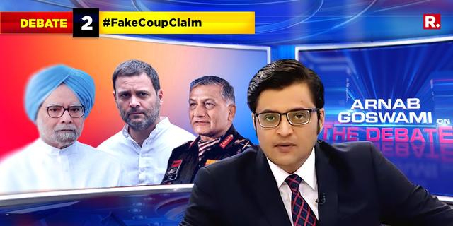 Did UPA 2 try to back-engineer the facts to corroborate #FakeCoupClaim?