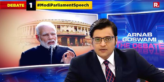 #ModiParliamentSpeech