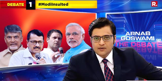 #ModiInsulted