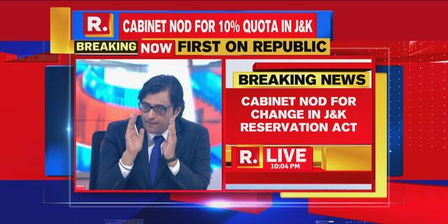 10% quota for weaker sections in Jammu and Kashmir