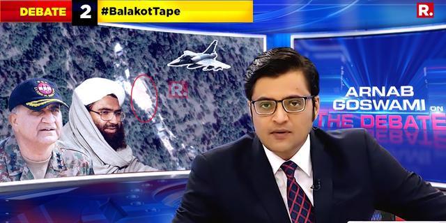 #BalakotTape