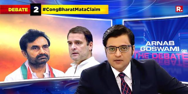 Can Congress claim copyright over 'Bharat Mata ki Jai' slogan?