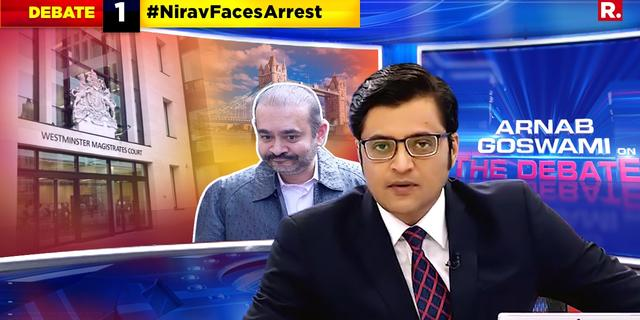 #NiravFacesArrest in London