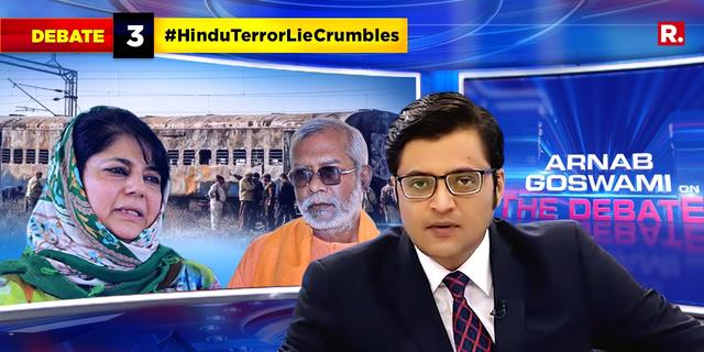 The 'Hindu Terror' lie falls apart, did UPA frame 'Hindu Terror' theory?