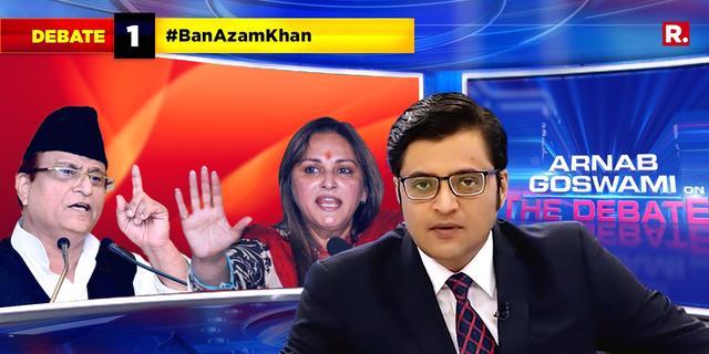 #BanAzamKhan