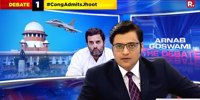 Chor lie admission: 2019 turning point