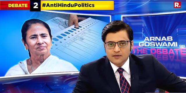 #AntiHinduPolitics