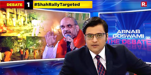 Violence during Amit Shah roadshow