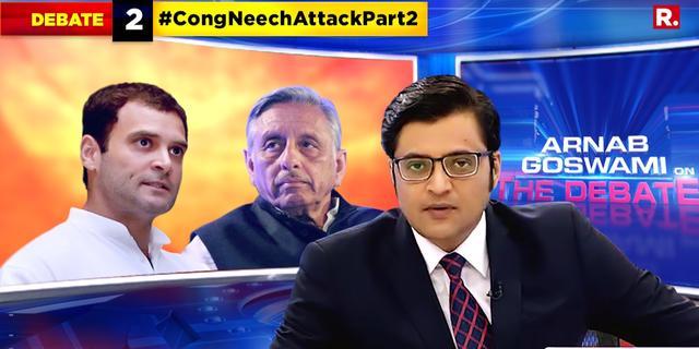 #CongNeechAttackPart2