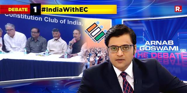 #IndiaWithEC