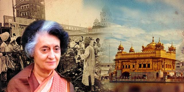 Will Modi government probe Indira Gandhi's decision of Operation Blue Star?