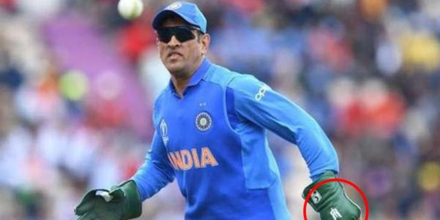 ICC, do you hear the blue billion? All of India unites and says #DhoniKeepTheGlove