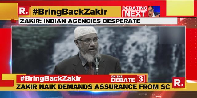 Zakir Naik hides behind Malaysian PM. Will India let Zakir set terms?