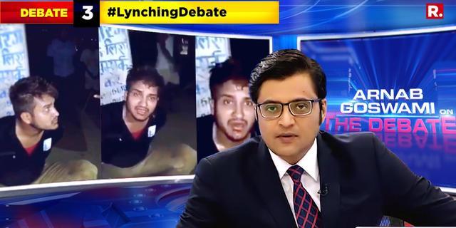 National anger over lynchings