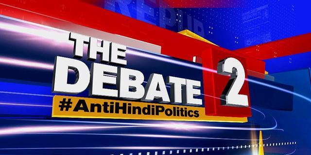 #AntiHindiPolitics