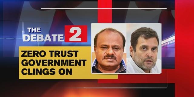 Zero trust Government clings on
