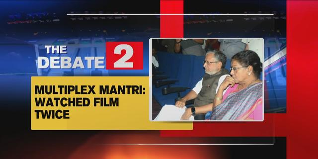Multiplex Mantri: Watched Film Twice
