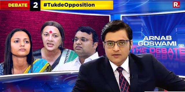 Opposition gives tukde gang the stage