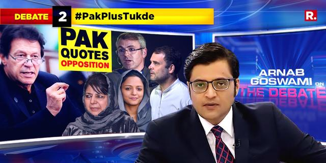 Time For Tukde Gang To Pack Up Now