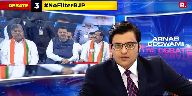 The 'no filter' BJP entry