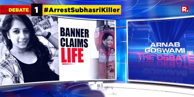 India Says #ArrestSubhasriKiller