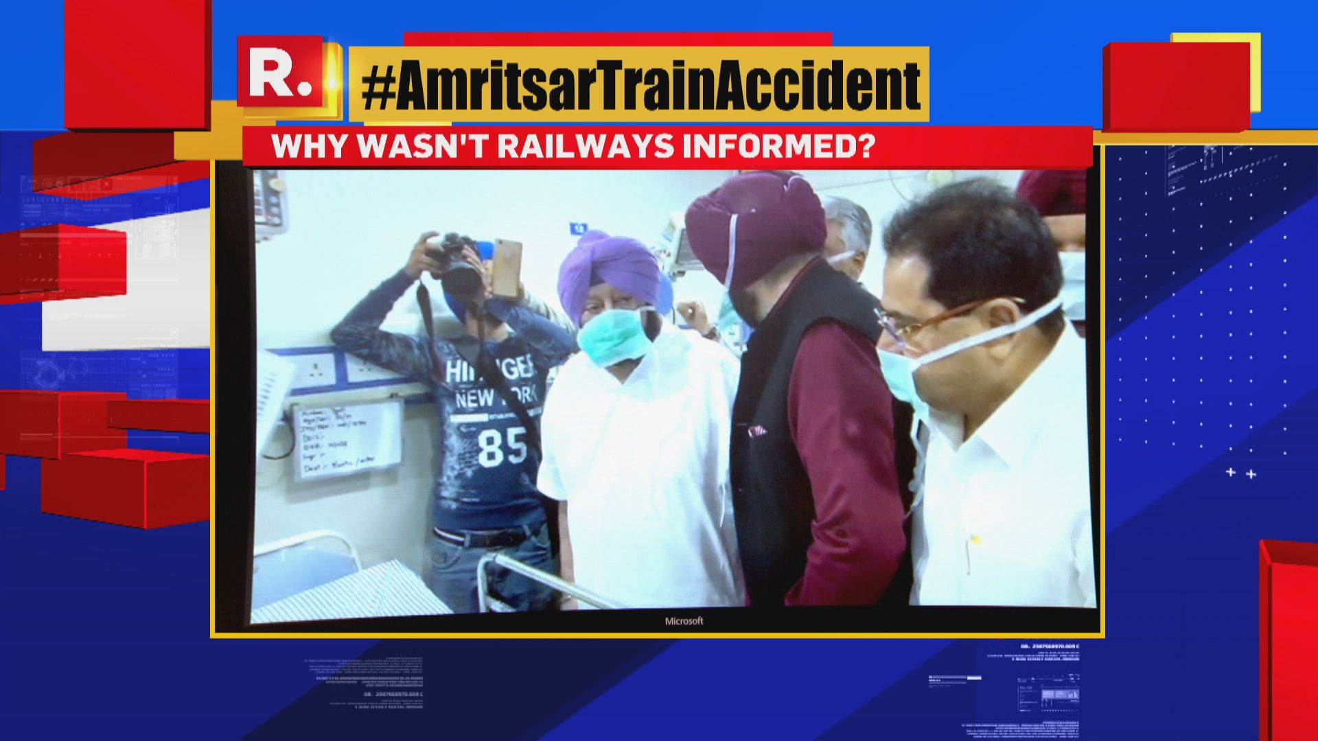 Many feared dead in Train accident near Amritsar: LIVE