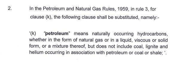 Courtesy: Ministry of Petroleum and Natural Gas
