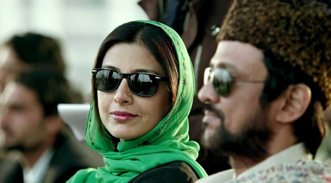 Tabu in Haider