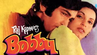 Bobby(1973): This movie featured the author backed role of heroine in the leads although Rishi Kapoor in his portrayal of a rich, introvert and neglected child of irresponsible rich parents can give a run for the money to Dimple Kapadia. Credit: You Tube