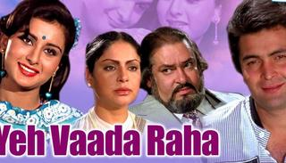 Yeh Vaada Raha(1982): A remake of I Promise this is one of the best love stories ever. A Rose Movies film which as always has music by RD Burman and songs by Kishore and Asha.  Credit: You Tube