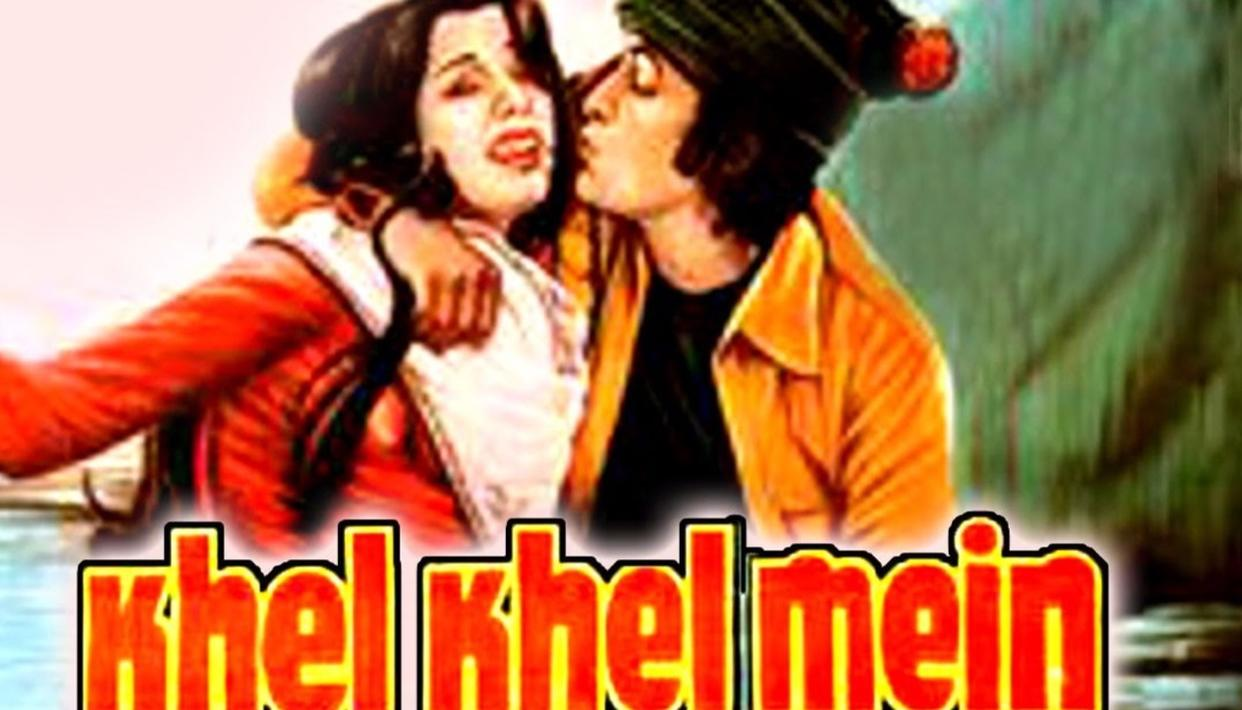 Khel Khel Mein (1975): A college movie before the genre even existed. This movie has it all, fun, romance, great music, good story, good direction, the golden couple of Rishi and Neetu and a good thriller. Credit: You Tube