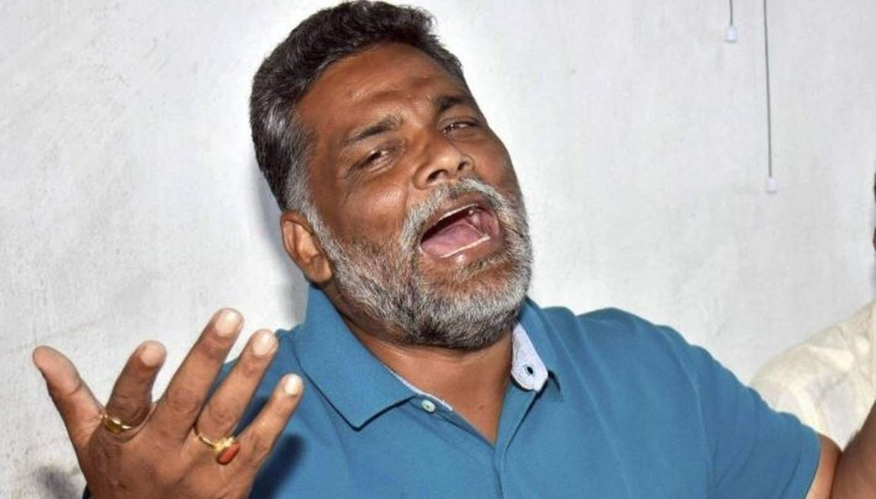 Image result for pappu yadav