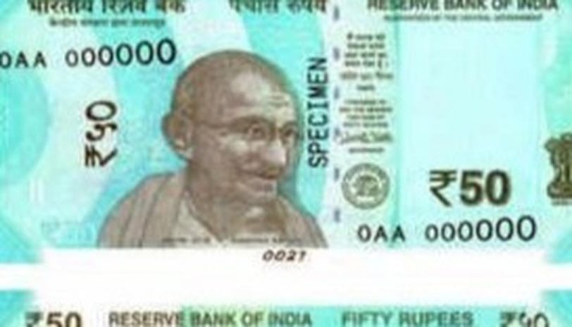 The new series Rs 50 note. The Rs 20 note is likely to have a similar general appearance