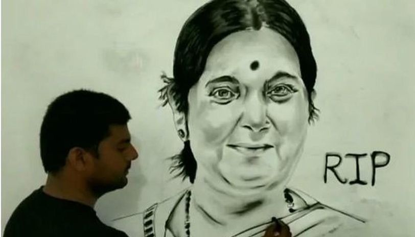 In a moving tribute to former external affairs minister Sushma Swaraj, an artist in Uttar Pradesh's Amroha city created a 6 feet portrait of Sushma Swaraj by using charcoal.