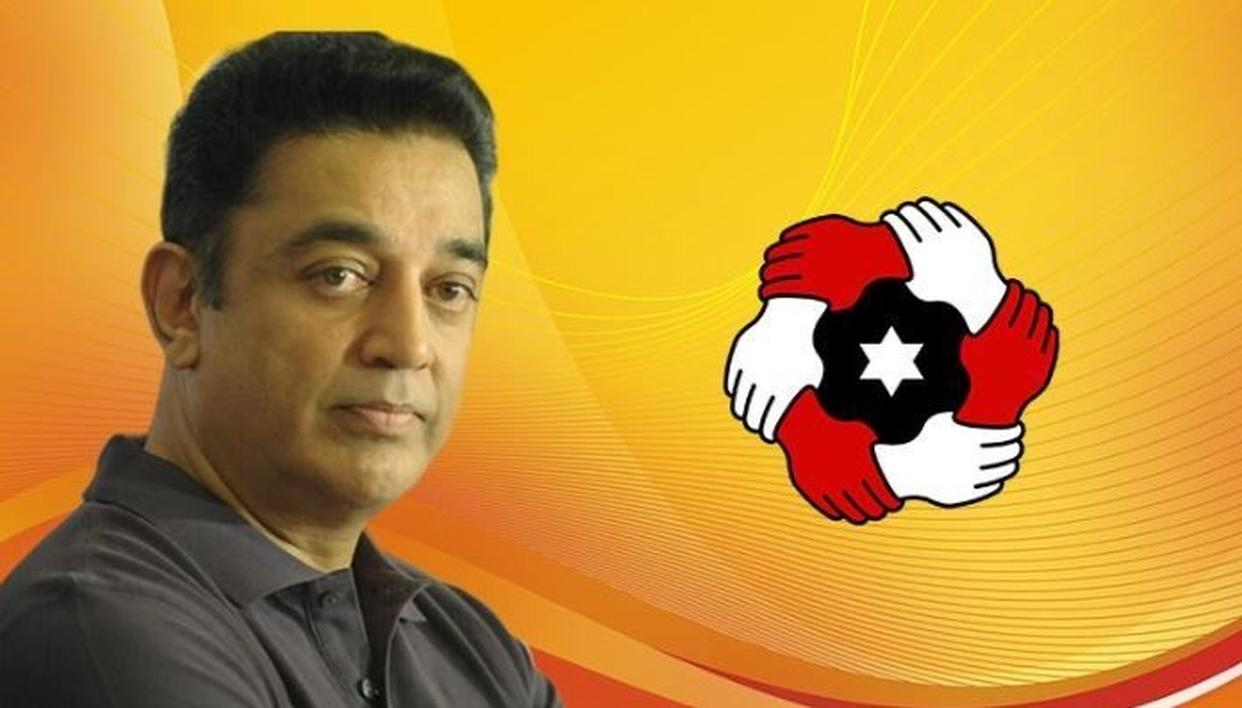 Actor-turned-politician Kamal Hassan's 'Makkal Needhi Maiam' will be divided into eight zones for easy and efficient administration
