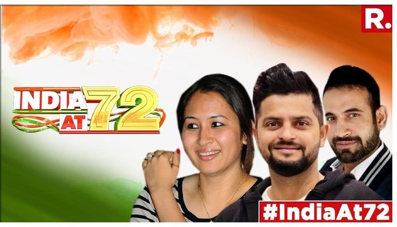 The sporting greats including the likes of Suresh Raina, Irfan Pathan, and Jwala Gutta came forward to convey their wishes to the citizens of India.