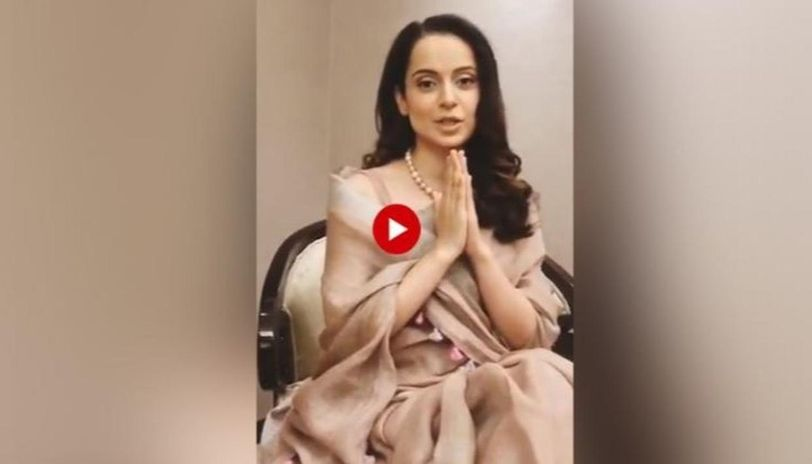 On the occasion of Independence Day, Bollywood actress Kangana Ranaut took to social media and wished the nation.