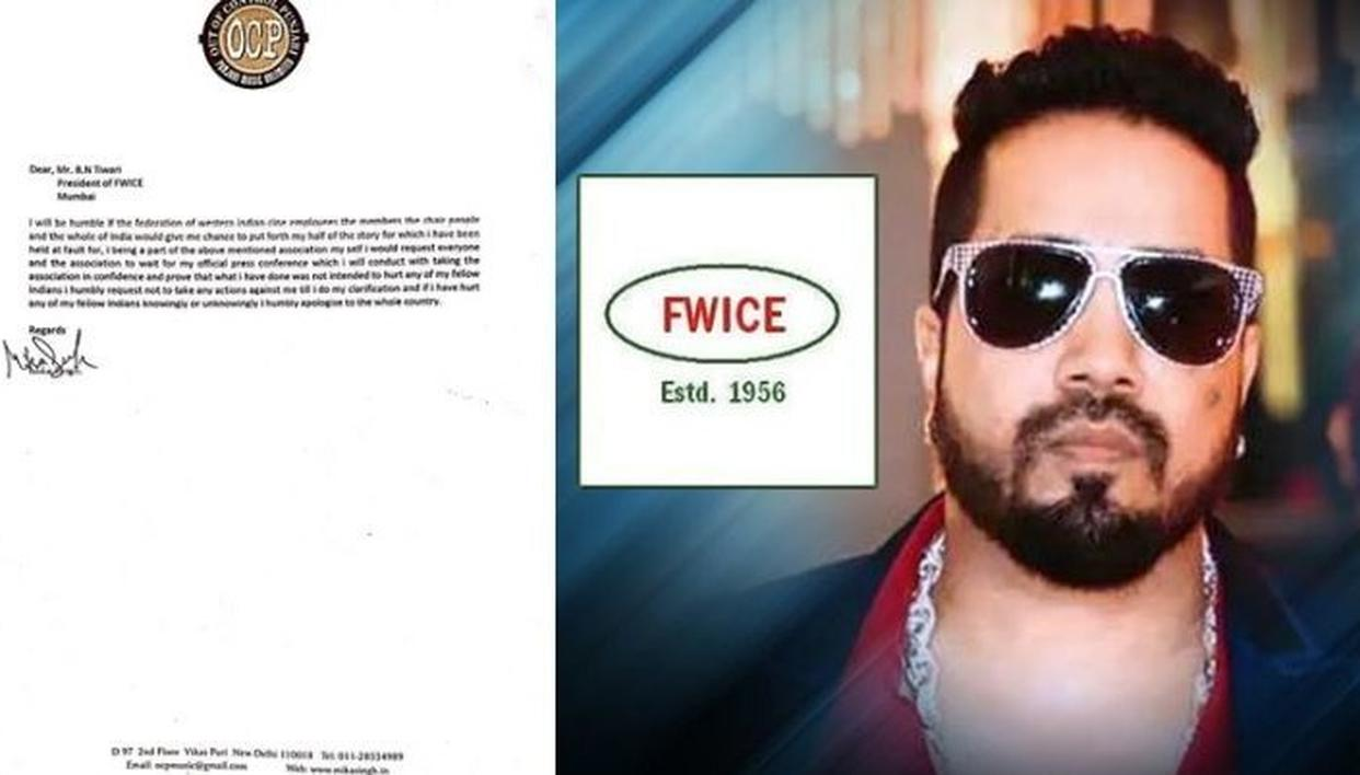 Mika Singh has written a letter to theFederation of Western India Cine Employees following his ban by the film body.