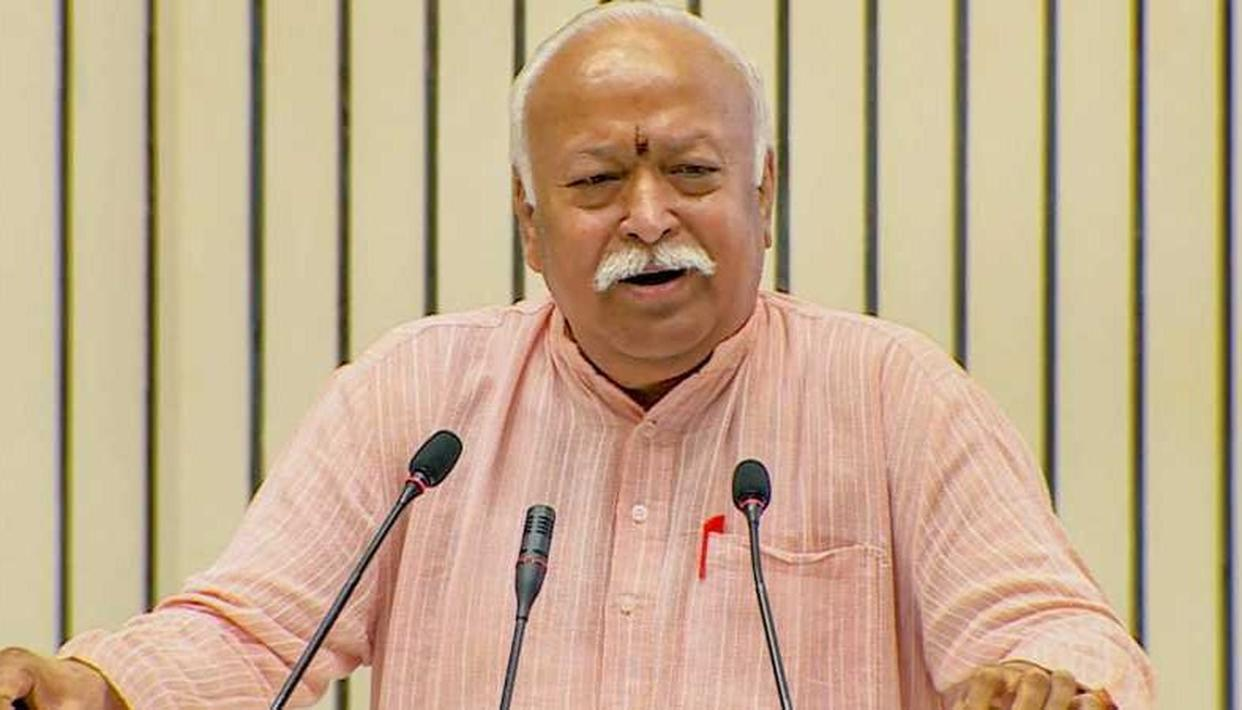 RSS chief Mohan Bhagwat (Photo | File/PTI)