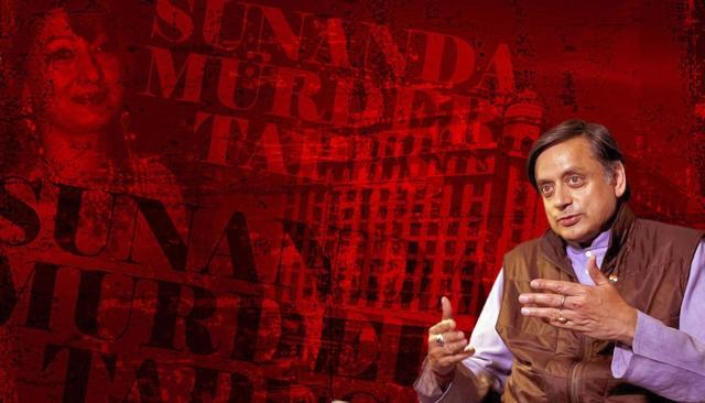 Why Delhi Police Commissioner Evaded Questions On #SunandLeelaTapes