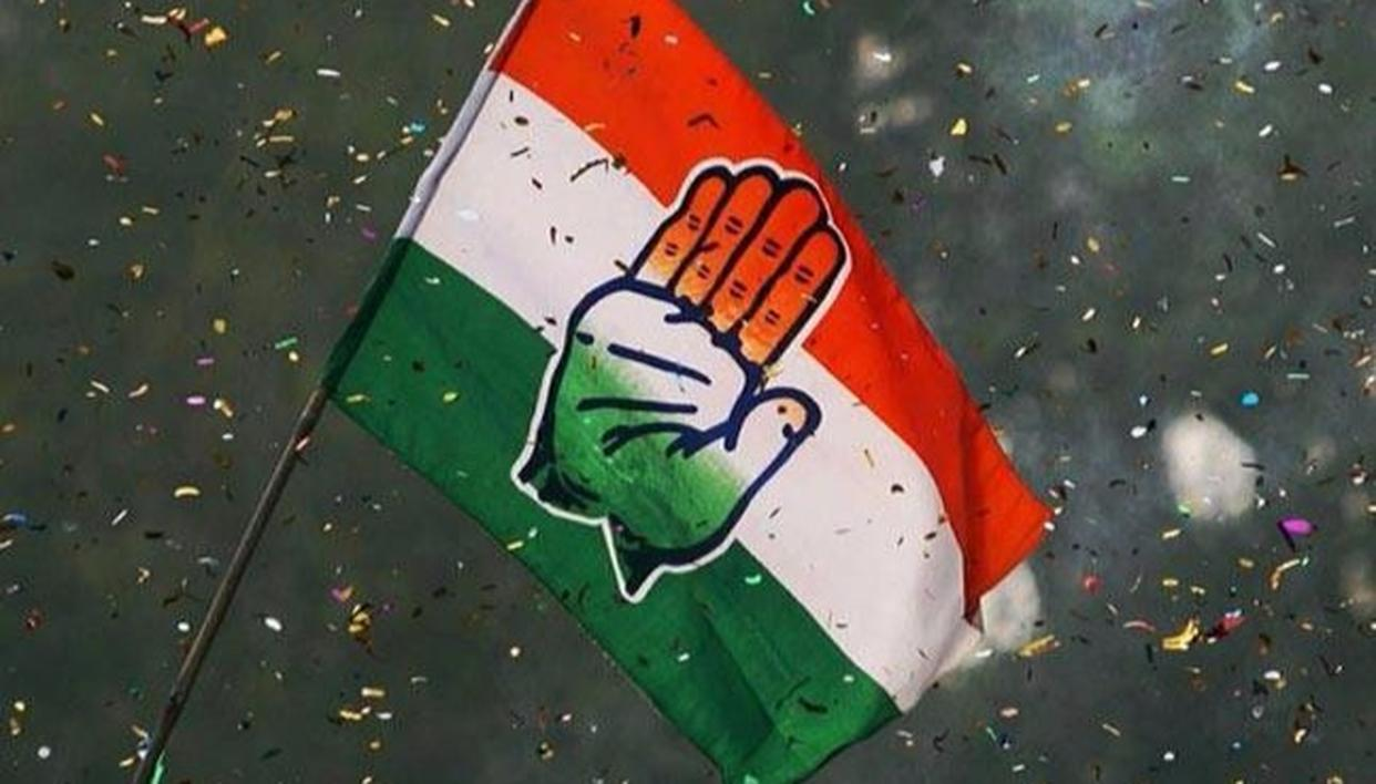 EXCLUSIVE |  CONGRESS RUCKUS STRATEGY EXPOSED