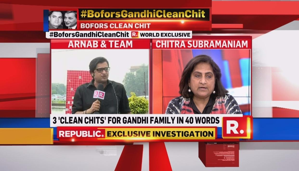 BOFORS WAS MADE TO GIVE CLEAN CHIT TO GANDHIS